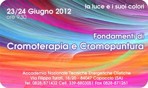 cromoterapia2012